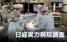 がん5年生存率、拠点病院で2倍の差 新薬が左右も