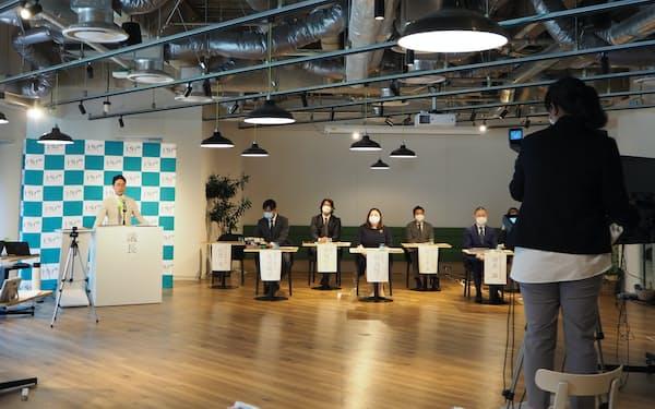 ユーグレナは26日、日本初となる完全オンライン総会を開催した