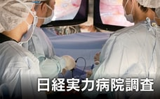 肺がん手術、身体の負担軽減 薬物・放射線治療と連携