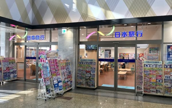日本旅行の店舗