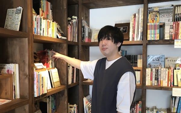平氏は高校生の時に「今時書店」を立ち上げた