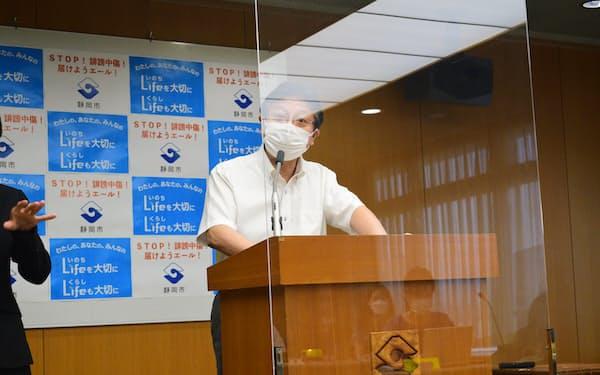 「不要不急の外出は避けて感染予防にいっそう注意して」と呼びかける静岡市の田辺市長(27日)