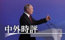 ロシア下院選の後に来るもの 遠のく大国、強まる閉塞感