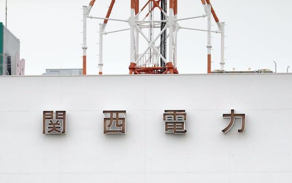 関西電力の看板(大阪市北区の関西電力扇町配電営業所)