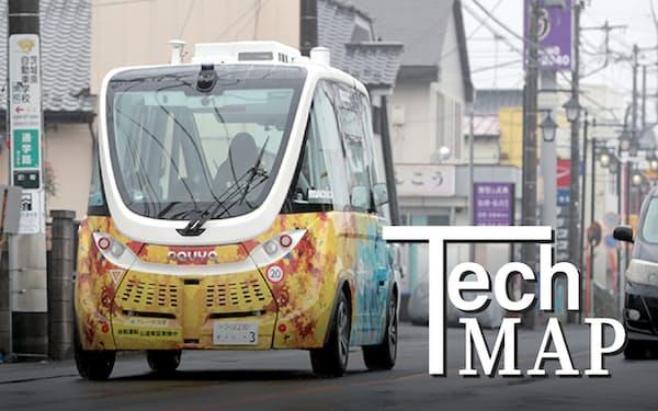 自動運転がMaaSを促進する(茨城県境町で公道を走る車両)