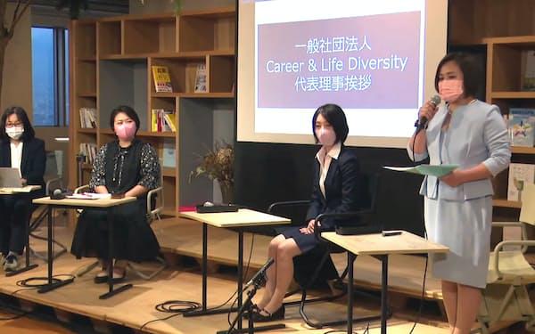 CLDの雅楽川代表理事㊨ら4人は設立イベントを開いた(6月下旬、前橋市)