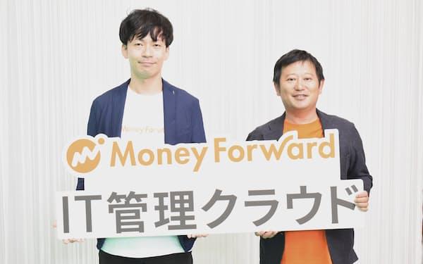 新ソフトを発表したマネーフォワードの辻庸介社長(右)と子会社マネーフォワードiの今井義人社長(27日、東京・港)