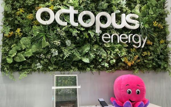 オクトパスは英国で200万件以上の契約を獲得した新興電力会社だ