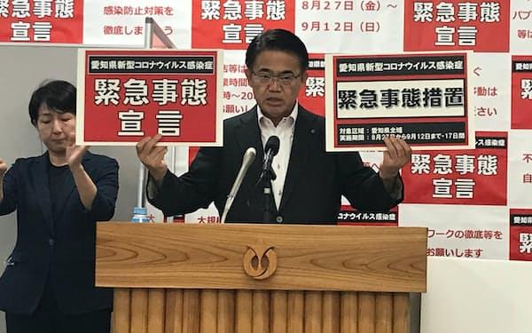 記者会見する愛知県の大村秀章知事(27日、愛知県庁)