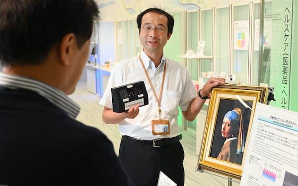 社内公募制度で異動した三菱ケミカルの清水浩司さん(東京都千代田区)