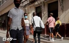 キューバ、仮想通貨取引を登録対象へ ドル代替で利用増