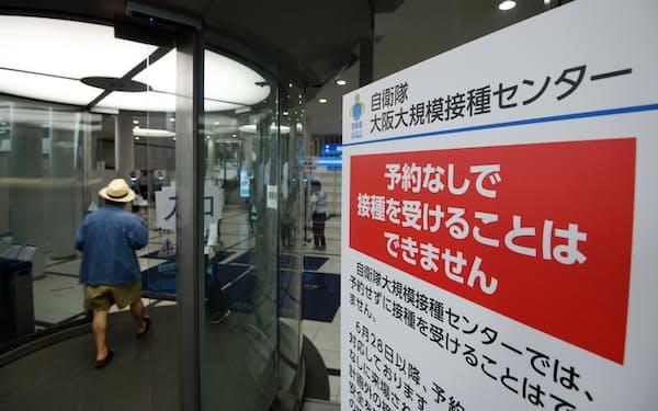 自衛隊が運営する大規模接種センター(3日、大阪市北区の大阪府立国際会議場)