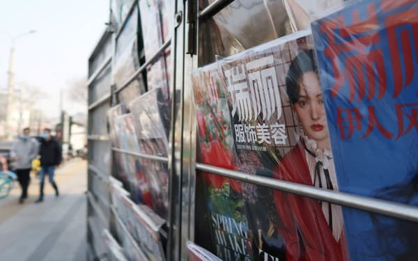 FILE PHOTO: Chinese actress Zheng Shuang is seen on a cover of a fashion magazine at a newsstand in Beijing, China, January 20, 2021. REUTERS/Tingshu Wang/File Photo