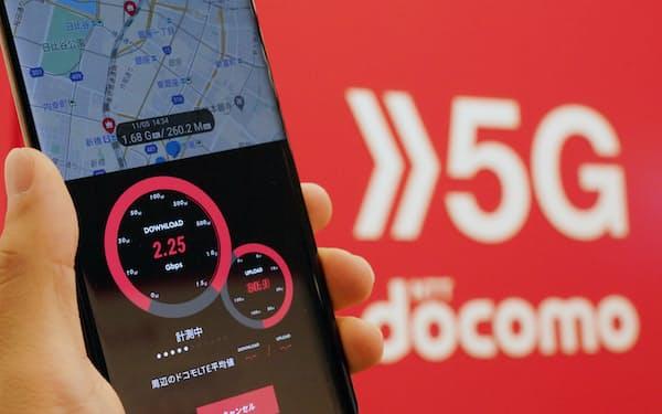 4Gと比べ100倍という超高速が期待される5G
