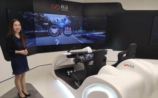 自動運転システムなどを体験できるセンスタイムのショールーム(20年9月、北京市)