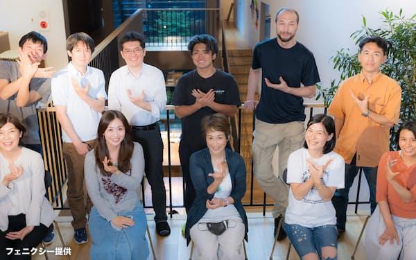 第4期プログラムの参加者(フェロー)たち=フェニクシー提供