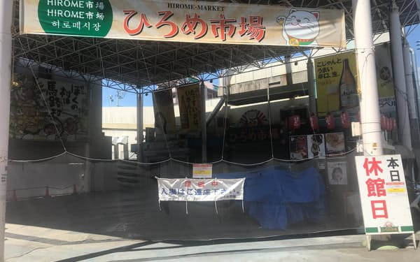 休館した「ひろめ市場」(30日、高知市)
