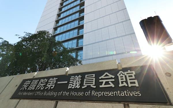 東京地検特捜部が家宅捜索に入った衆院第1議員会館(4日、東京都千代田区)