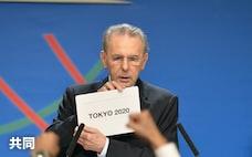 ロゲ前IOC会長死去 ドーピング・肥大化抑制に注力