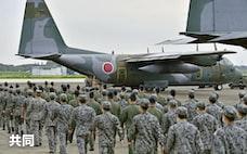 邦人救出、アフガンの教訓 台湾有事にも出遅れ懸念