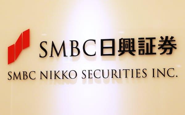 SMBC日興証券はファンドラップで、手数料が運用成績に連動する成功報酬型の提供を始める