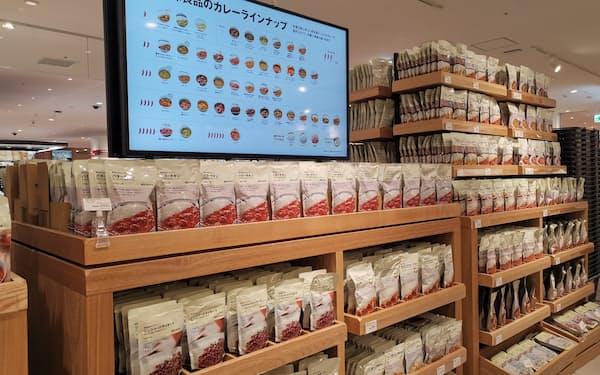 良品計画は雑貨や食品など人気商品を中心に値下げする