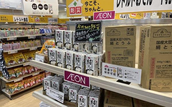 イオンリテールは120日間の常温保存が可能な豆腐も売り出した(千葉市のイオンスタイル幕張新都心)
