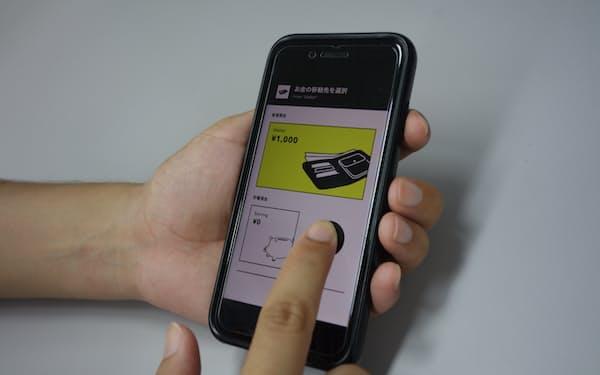 ワンタッチで預金を分類できるなど、アプリでは直感的な操作ができる