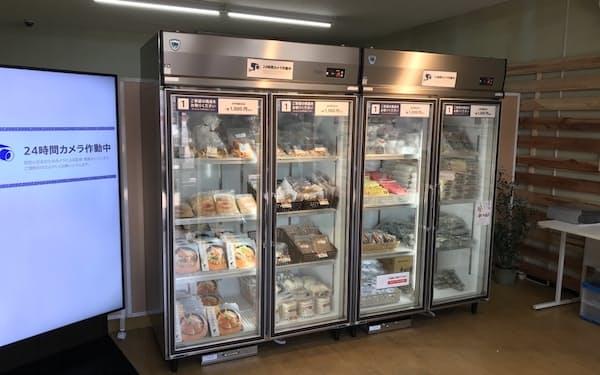 三条市内の飲食店の料理を冷凍して販売する