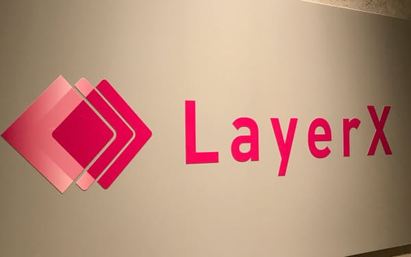 LayerXが出資する資産運用会社がライセンスを取得し、秋にも運用を開始する