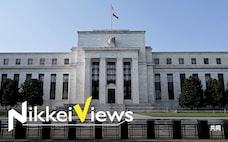 下がり続ける米金利の天井 日銀の政策自由度下げる恐れ