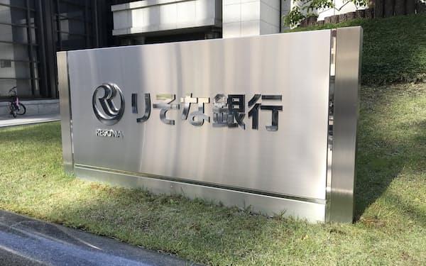 りそな銀行は電子部品商社の買収を発表した