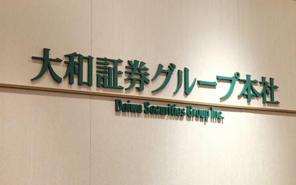 大和証券グループ本社は稼働済み太陽光発電所に投資する私募ファンドを組成する