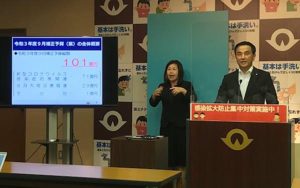 9月補正予算案を発表する山口県知事