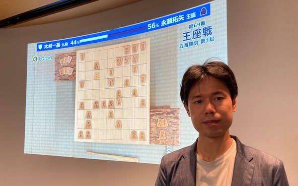 形勢判断に活用されたAI将棋ソフト「PAL」開発者の山口祐氏。自身もアマチュア五段の腕前だ