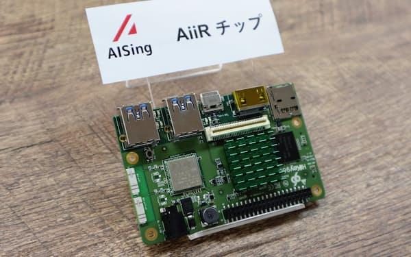 エイシングのAIを動かせる小型コンピューター