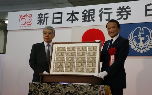 新紙幣の印刷開始式に臨む麻生財務相(右)と日銀の黒田総裁(国立印刷局提供)