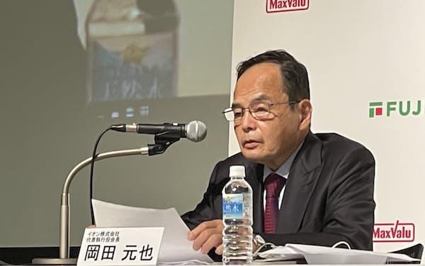 イオンの岡田元也会長は記者会見で「小売企業は新型コロナ下であり方が問われる」と強調した(1日、都内)