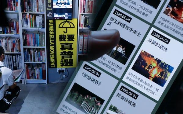 香港の「六四記念館」は6月に事実上の閉館に追い込まれたが、8月にオンライン上で「復活」を遂げた=ロイター