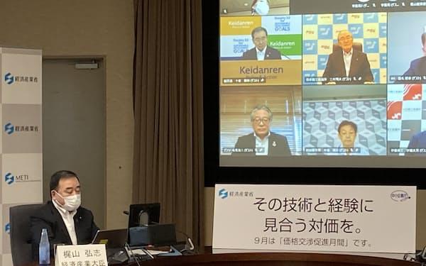 梶山経産相は2日、適正取引の促進を訴えた