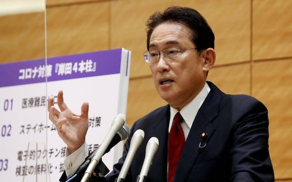 自民党総裁選に向け政策を発表する岸田前政調会長(2日午前、国会内)
