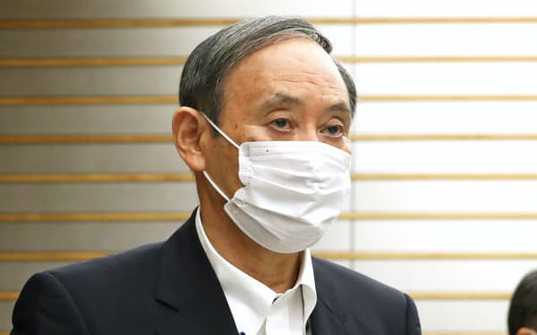 デジタル庁の発足式に臨む菅首相(1日、首相官邸)