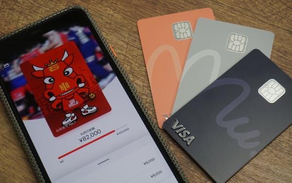 ナッジが提供する提携カード。スマホと連動して決済履歴などを確認できる