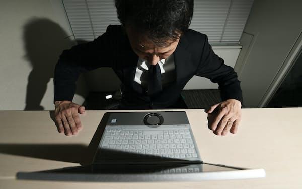 オンライン謝罪では、男性はネクタイを締めて誠意をみせるようにする