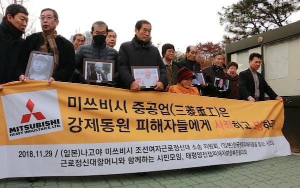 三菱重工業訴訟の原告団(2018年11月、ソウル)