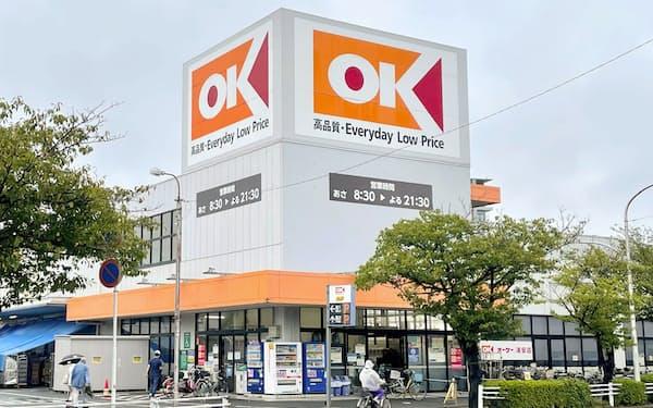 オーケーは関西スーパー株を7%強保有しており、臨時総会でH2O系との統合に伴う株式交換議案に反対する=共同