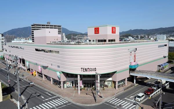 天満屋広島緑井店