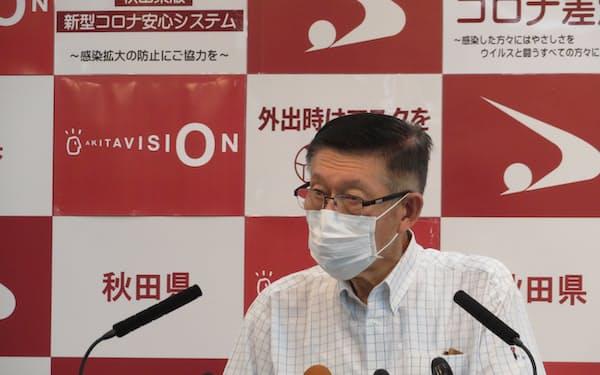 補正予算案について説明する佐竹敬久知事(秋田県庁)