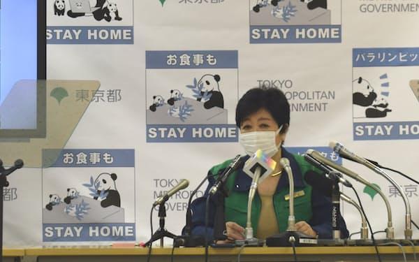 小池知事は菅首相の総裁選の出馬見送りについて「大変驚いた」と述べた(3日、東京都庁)