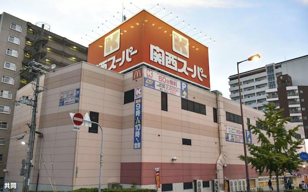 大阪市内にある関西スーパーマーケットの店舗